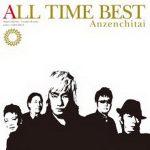 [Album] 安全地帯 – All Time Best (2017.05.31/MP3/RAR)