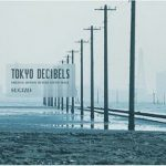 [Album] SUGIZO – TOKYO DECIBELS – Original Motion Picture Soundtrack – (2017.05.17/MP3/RAR)
