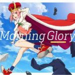 [Single] (K)NoW NAME – Morning Glory (2017.06.07/FLAC/RAR)