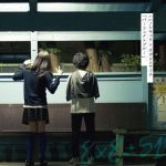 [Album] ハハノシキュウ x オガワコウイチ – パーフェクトブルー (2017.06.17/AAC/RAR)
