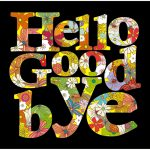 [Album] Various Artists – Hello Goodbye (2017.06.29/MP3/RAR)