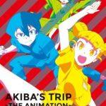 [Album] AKIBA'S TRIP THE ANIMATION ORIGINAL SOUND TRACK /サウンドトラックCD [MP3/RAR]