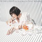 [Album] 土岐麻子 – HIGHLIGHT – The Very Best of Toki Asako – [AAC / RAR]