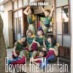 [Single] GANG PARADE – Beyond the Mountain [MP3/RAR]