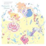 [Album] りさ AIKATSU☆STARS! – TVアニメ/データカードダス『アイカツスターズ!』2ndシーズン 挿入歌ミニアルバム「Fantastic Ocean」 (2017.07.05/…