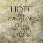 [Album] HOTEI – Climax Emotions -Live At Budokan- (MP3+Flac/RAR)