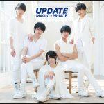 [Single] MAG!C☆PRINCE – UPDATE [AAC- M4A / RAR]