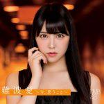 [Single] NMB48 – 難波愛~今、思うこと~ [AAC M4A / RAR]