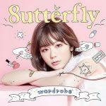 [Album] 8utterfly – wordrobe [Hi-Res FLAC]