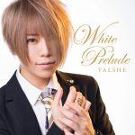 [Single] VALSHE – White Prelude (2017.03.14/MP3/RAR)
