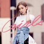 [Single] 西野カナ – Girls [AAC-M4A/RAR]