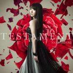 [Single] 水樹奈々 – TESTAMENT (2017.07.19/MP3+Flac/RAR)