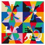 [Album] 東京塩麹 – Factory (2017.08.09/MP3/RAR)