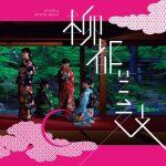 [Album] RYUTist – 柳都芸妓 (2017.08.01/MP3/RAR)