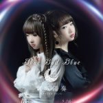 [Single] 東城陽奏 – Blue Bud Blue (2017.08.23/MP3/RAR)