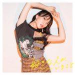 [Single] JY – 好きな人がいること -Seiho Remix- (2017.08.16/MP3/RAR)