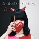 [Single] Tia – Deal with the devil (2017.08.23/MP3/RAR)