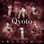 [Single] Qyoto – 太陽もひとりぼっち (2017.08.23/MP3/RAR)