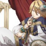 [Single] SID – Rasen no Yume 螺旋のユメ / シド OP [MP3/RAR]