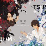 [Single] Amatsuki – Mr.Fake / Tsunageru ツナゲル / 天月-あまつき- [MP3/RAR]