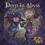 [Single] リコ(富田美憂),レグ(伊瀬茉莉也) – Deep in Abyss (2017.08.23/MP3/RAR)