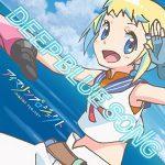 [Single] アイマリン – DEEP BLUE SONG [MP3/RAR]