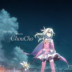 [Single] ChouCho – 薄紅の月 [MP3/RAR]