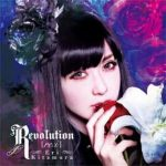 [Album] 喜多村英梨 – Revolution [rei] (2017.03.22/Flac/RAR)