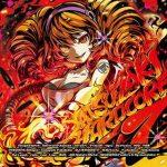 [Album] Notebook Records – YATSUZAKI HARDCORE VOLUME 7 (Flac/RAR)