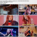 [MUSIC VIDEO] 블랙핑크 – WHISTLE -Japanese ver.- (2017.08.30/MP4/RAR)