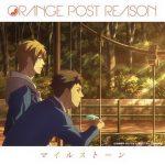 [Single] ORANGE POST REASON – マイルストーン (MP3/RAR)