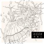 [Single] edda – 半魚人 (2017.05.31/MP3/RAR)