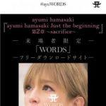 [Single] 浜崎あゆみ – WORDS (2017.11.30/MP3/RAR)