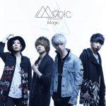 [Album] iMagic. – iMagic. (2017.08.02/MP3/RAR)