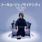 [Single] kobasolo – トーキョージェノサイドシティ (feat. MICO) (2017.07.30/MP3/RAR)