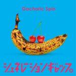 [Single] Gacharic Spin – ジェネレーションギャップ (2017.09.06/MP3/RAR)