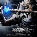 [Album] DISSIDIA FINAL FANTASY -Arcade- Original Soundtrack vol.2 (2017.08.30/MP3+Flac/RAR)