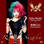 [Single] Rie a.k.a. Suzaku – False World / 野獣Girl (2017.07.13/MP3/RAR)