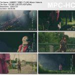 [MUSIC VIDEO] 大森靖子 – 「流星ヘブン[弐]」 (2017.09.01/MP4/RAR)