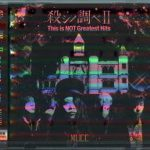 [Album] ムック – 殺シノ調べII This is NOT Greatest Hits (2017.09.13/MP3+Flac/RAR)