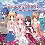 [Album] Song of Memories キャラクターソングアルバム「Remember with…」 (2017.09.13/MP3/RAR)