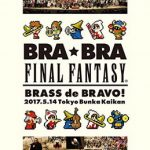 [Album] BRA★BRA FINAL FANTASY BRAVO 2017 with Siena Wind Orchestra (2017.09.13/MP3/RAR)