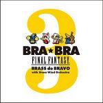 [Album] BRA★BRA FINAL FANTASY BRASS de BRAVO 2017 with Siena Wind Orchestra (2017.03.15/Hi-Res FLAC/…
