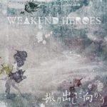 [Album] WEAKEND HEROES – 振り出しに向かう (2017.10.18/Flac/RAR)