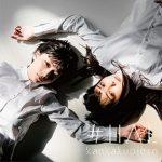 [Single] 感覚ピエロ – ハルカミライ (2017.10.24/MP3/RAR)