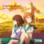 [Single] Void_Chords feat.MARU – TVアニメ『つうかあ』ED主題歌「Angelica Wind」(2017.10.25/MP3/RAR)