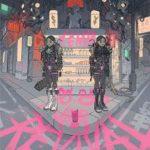 [Album] FEMM – 80s90s J-POP REVIVAL (2017.10.18/MP3+Flac/RAR)