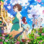 [Single] RIRIKO – その未来へ (2017.10.25/MP3+Flac/RAR)