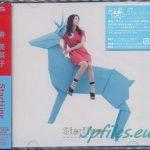 [MUSIC VIDEO] 寿美菜子 – startline (2010.11.24) (DVDISO)
