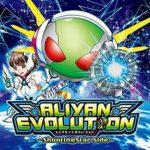 [Album] オムニバス – ALIYAN EVOLUTION ~ShootingStar Side~(2017.07.30/MP3/RAR)
